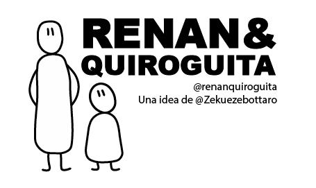 logo-renanquiroguita